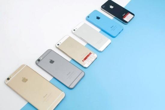 iphone-se-1-bb-baaadPpOUe