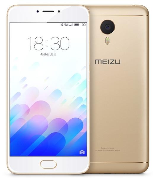 meizu-m3-note-2-bb-baaacKMYSf