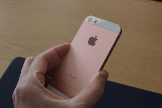 iphone-se-1-bb-baaacKABRT