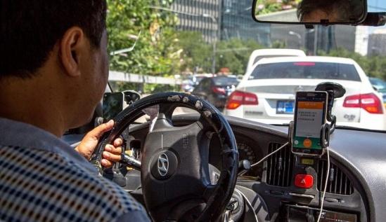 uber-1-bb-baaadfRrLK
