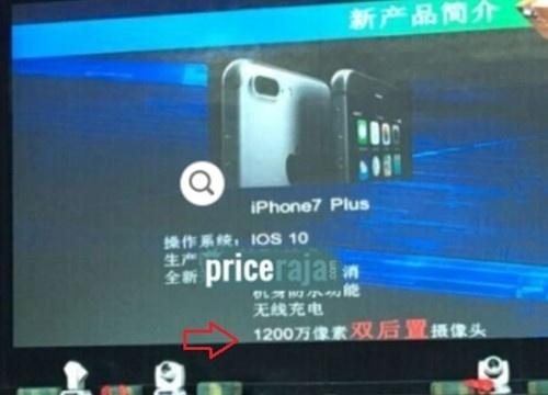 iphone-7-1-bb-baaadG1jt2
