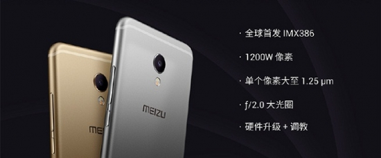 meizu-mx-6-3-bb-baaacrOiF7