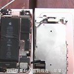 iphone-7-phat-no-khi-quay-video-kinh-vang-rach-mat-bb-baaadsevas