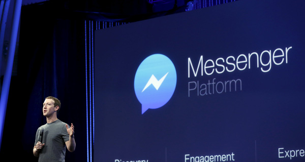 messenger-platform-1482119087996-crop-1482119096952