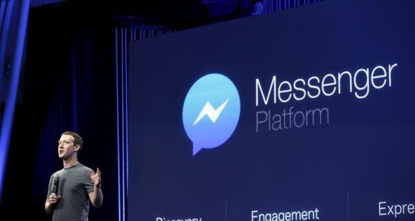 messenger-platform-1482119087996-crop-1482119096952