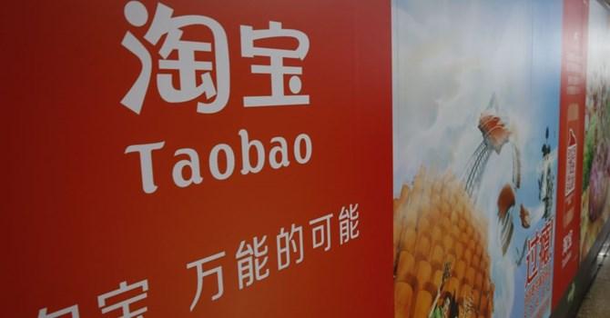 taobaoap_zovj