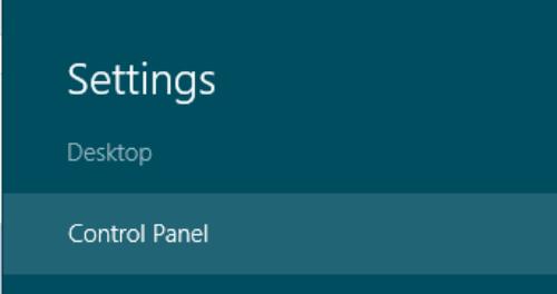 148461975411143-settings_control_panel