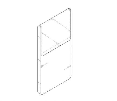 14847918414307-images-from-lgs-patent-for-a-foldable-smartphone--3-